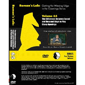 Roman's Lab 65: Getting Winning Edge Op.
