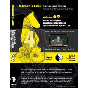 Roman's Lab 69: Anti-English