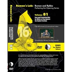 Roman's Lab 81: