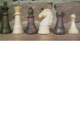 "SOLID CHESS PIECES 2"" KING"