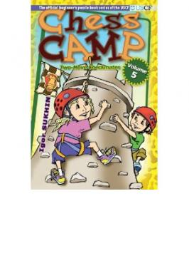 CHESS CAMP BOOK 5