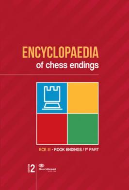 ECE II: ROOK ENDINGS V1