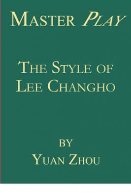 GO: STYLE OF LEE CHANGHO - MAS