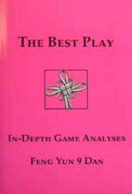GO: BEST PLAY IN-DEPTH GAME AN