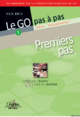 GO: LES PREMIERS PAS