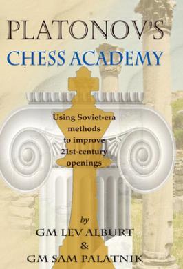 PLATANOV'S CHESS ACADEMY