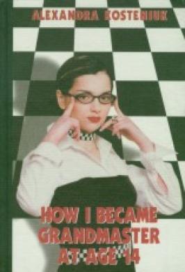 How I became a Grandmaster Kosteniuk