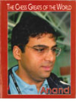 Anand - Greats of World Series