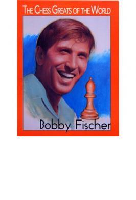 Fischer - Greats of World Series