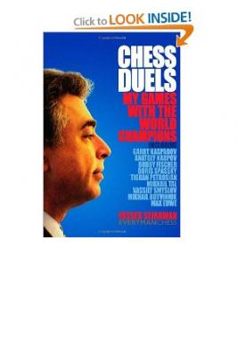SEIRAWAN: DUELS WITH CHAMPIONS