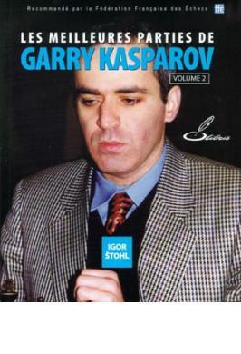 KASPAROV MEILLEURS PARTIES V.