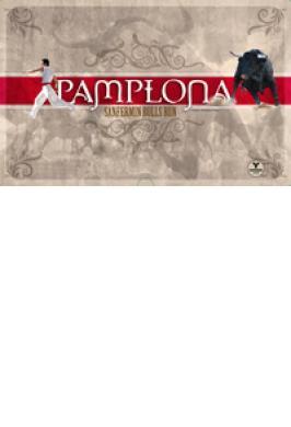 PAMPLONA (BIL)