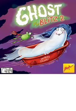 GHOST BLITZX 2.0 (BIL)