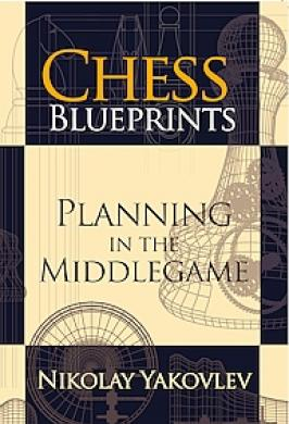 PLANNING IN MIDDLEGAME: CHESS BLUEPRINTS