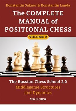 COMPLETE MANUAL OF POSITIONAL CHESS V 2