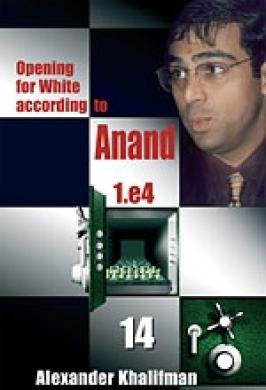 Opening White Acc Anand V 14