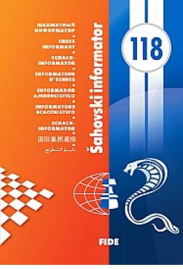 Chess Informant #118 (Book Only)