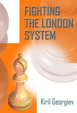 LONDON SYSTEM FIGHTING THE