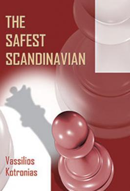 SCANDANAVIAN SAFEST
