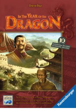 IN THE YEAR OF THE DRAGON (BIL)